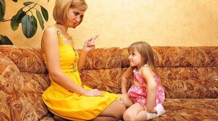 Пороть сына или дочьвидео