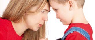 Как правильно ругать детей