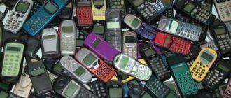 Как правильно выбрать мобильный телефон?