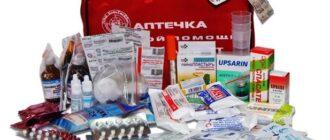 Как правильно собирать аптечку для ребенка?