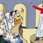 Как правильно и грамотно подготовиться к публичному выступлению?