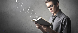 Как правильно запомнить текст?