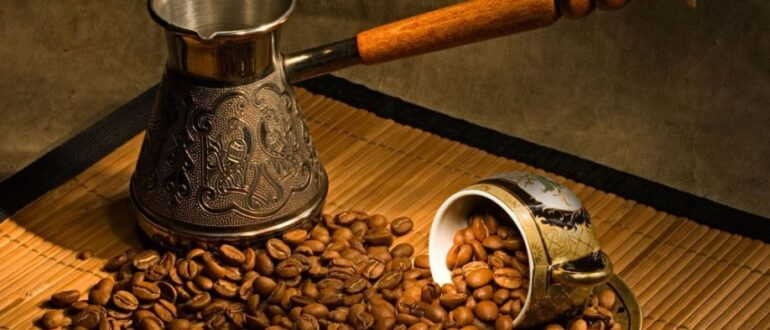 Как правильно заварить кофе в турке?