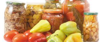 Как правильно и быстро засолить овощи?