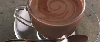 Как правильно приготовить какао?
