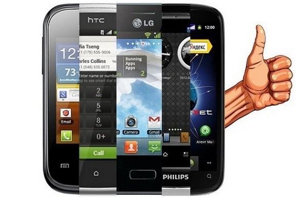 Как правильно выбрать бюджетный смартфон?