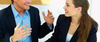 Как научиться правильно говорить