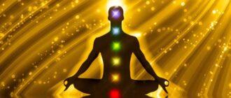 Как правильно медитировать