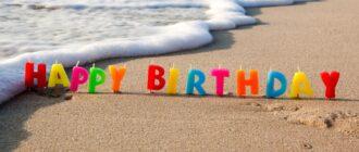 Как правильно отметить День рождения